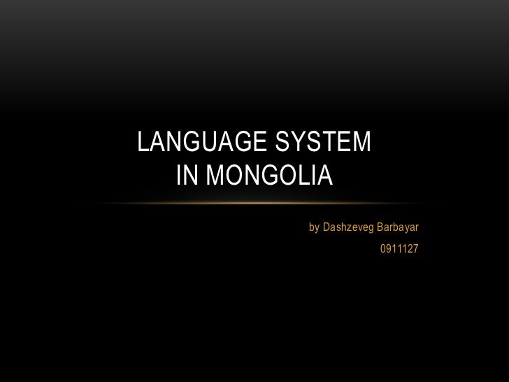 LANGUAGE SYSTEM   IN MONGOLIA           by Dashzeveg Barbayar                        0911127