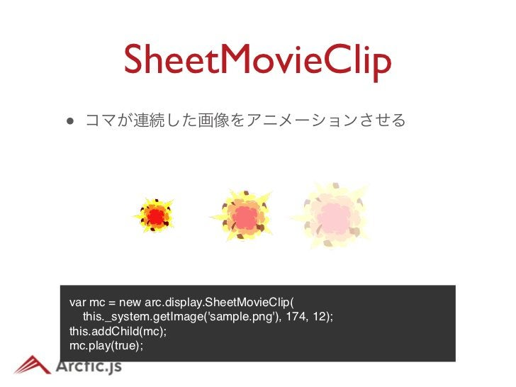 SheetMovieClip• DEMO