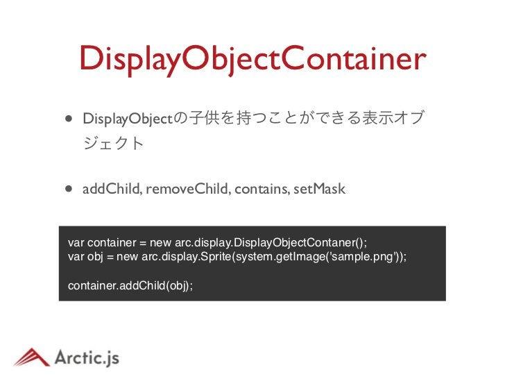 MovieClip•   DisplayObjectContainerを継承•   FlashのMovieClipを再現var mc = new arc.display.MovieClip(12, true);mc.addChild(ball0...
