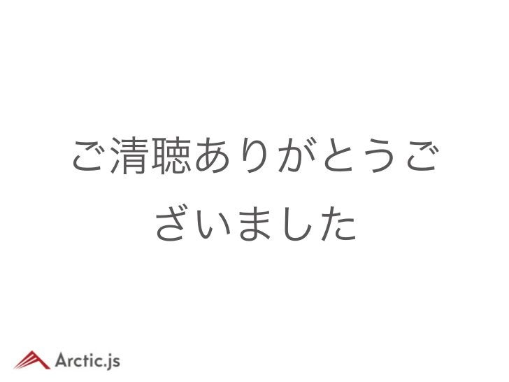 Arctic.js