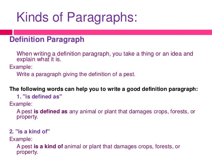 academic paragraph example