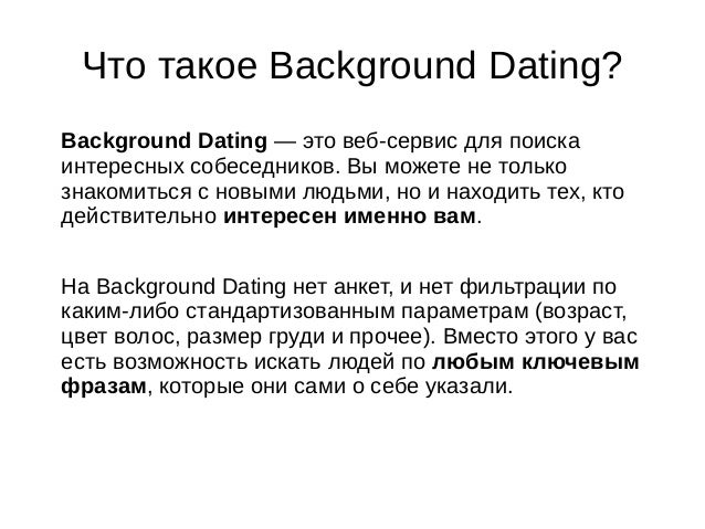 Dating background