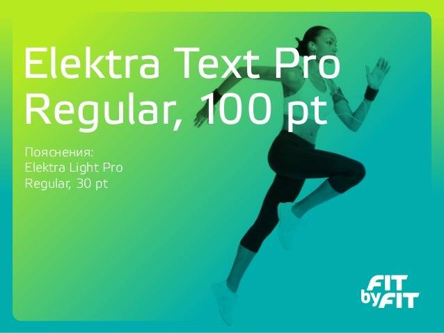 Elektra Text Pro Regular, 100 pt Пояснения: Elektra Light Pro Regular, 30 pt