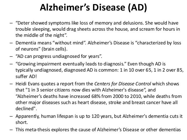 dementia thesis statement
