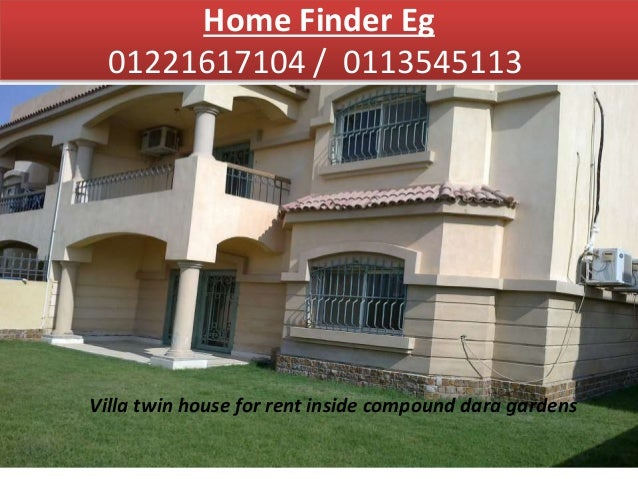 home finder eg01221617104 0113545113villa twin house for rent inside