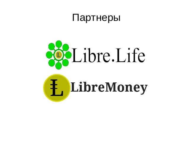 CoinFest-2015-Moscow Slide 3