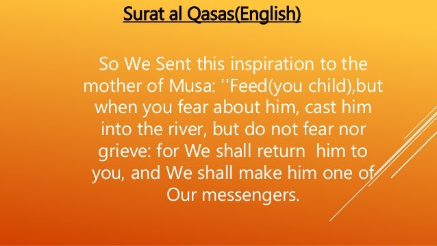 the birth of musa Story of the prophet isa (jesus) - the birth of prophet jesus (isa) alim provides quran translations and stories of prophets and their sahaba, and islamic history.