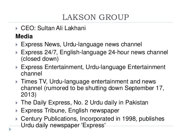 Media Conglomerates of Pakistan (Express and Dunya)