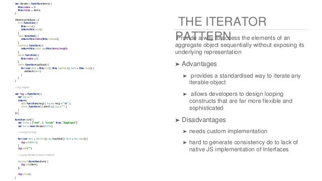 Iterator Design Pattern Advantages