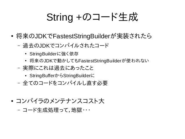 invokedynamicを使う public java.lang.String m(java.lang.String, int); descriptor: (Ljava/lang/String;I)Ljava/lang/String; fla...
