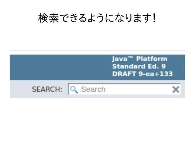 検索できるようになります!