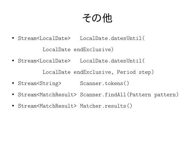 3位 Javaのバージョン意味不明