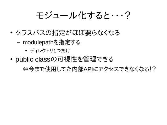"""More Future(Java 10〜) ● ローカル変数でvalが! – val hoge = """"hoge""""; ● ジェネリクスの特殊化 – List<int> ints; ● 値型 – 構造体みたいなの – メモリ使用量削減 ● Fore..."""