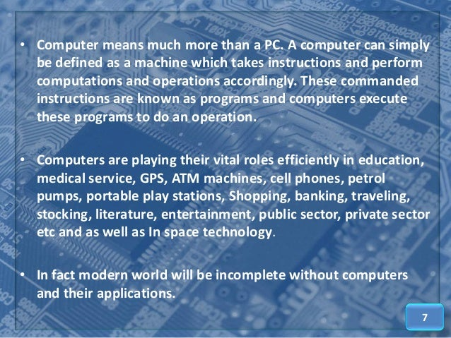 the importance of computer technology