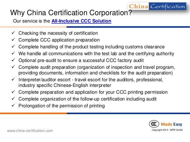 CCC (3C) - China Compulsory Certificate