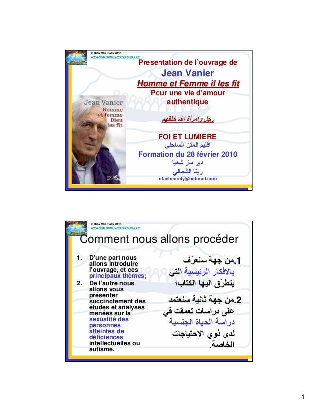 1 Presentation de l'ouvrage de Jean Vanier HommeHomme et Femmeet Femme ilil les fitles fit Pour une vie d'amour authentiqu...