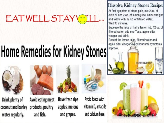 kidney stones is there a solution essay It's not clear why kidney stones are becoming more common, but climate change and rising rates of obesity may be to blame.