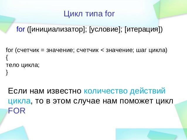 Presentation lab3-sem3-c++ Slide 3