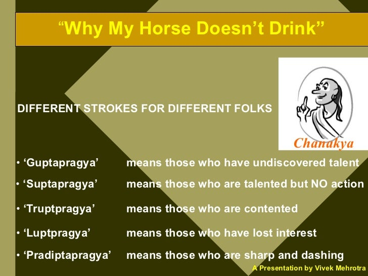"""""""Why My Horse Doesn't Drink""""    DIFFERENT STROKES FOR DIFFERENT FOLKS                                                     ..."""