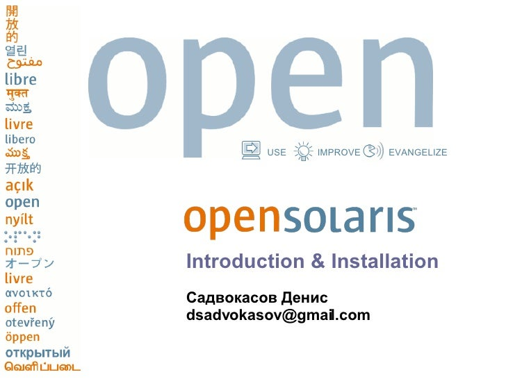 <ul><li>Introduction & Installation </li></ul><ul><li>Садвокасов Денис </li></ul><ul><li>[email_address] </li></ul>