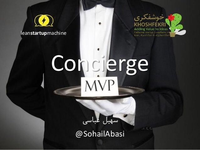 Concierge عباسی سهیل @SohailAbasi leanstartupmachine
