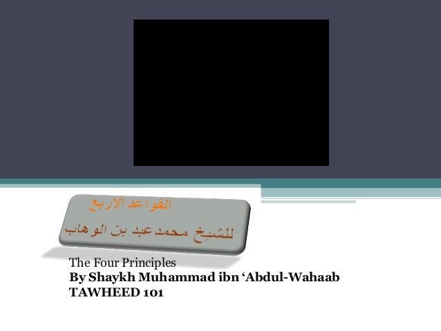 The Four Principles By Shaykh Muhammad ibn 'Abdul-Wahaab TAWHEED 101