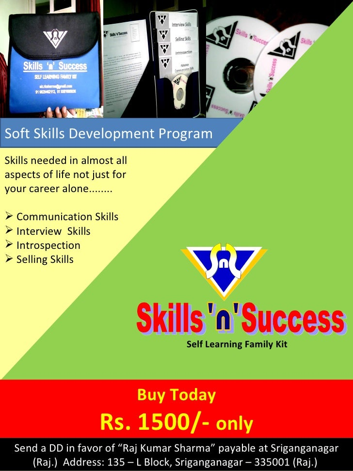 Soft Skills Development Program Skills needed in almost all aspects of life not just for your career alone........   Comm...