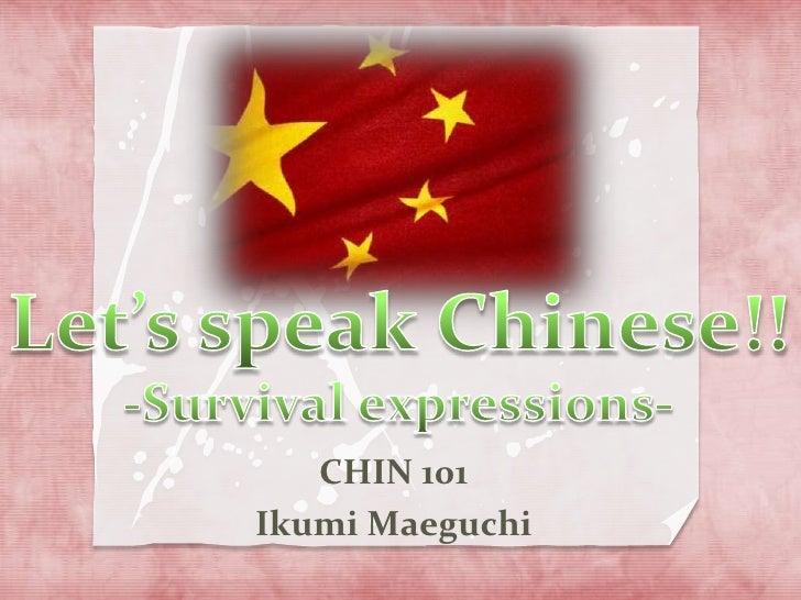 CHIN 101 Ikumi Maeguchi