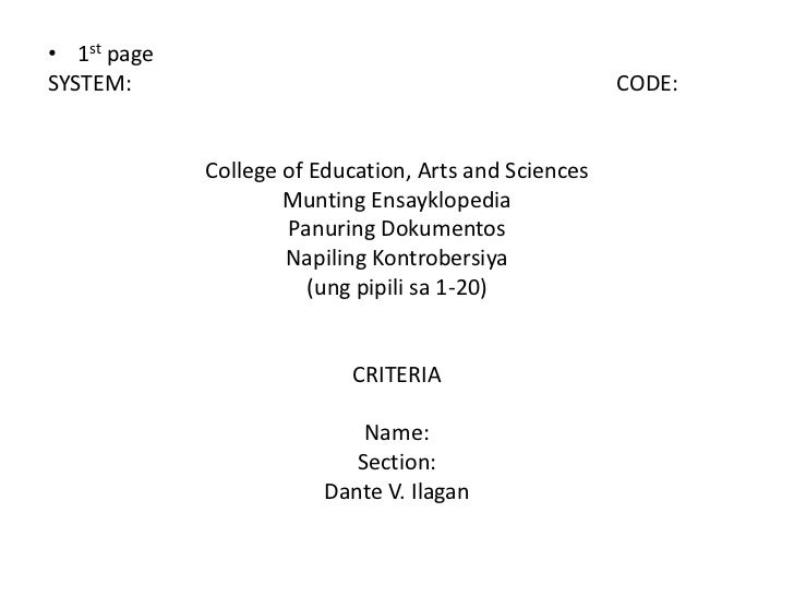 • 1st pageSYSTEM:                                                CODE:             College of Education, Arts and Sciences...