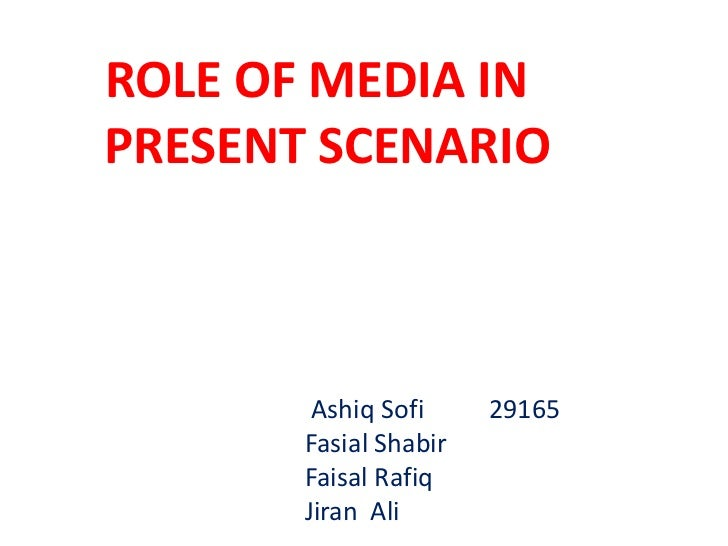 Essay on role of print media in society