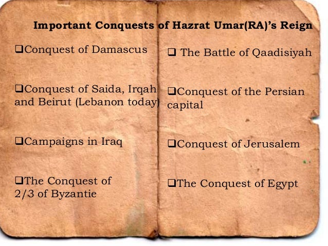 hazrat umar the great Sayyidna umar's administration  sayyidna umar, radi-allahu anhu, was a great administrator whose examples are unparalleled not only in islamic history but also.