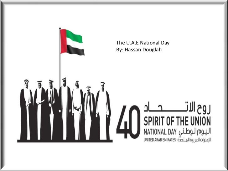 The U.A.E National DayBy: Hassan Douglah