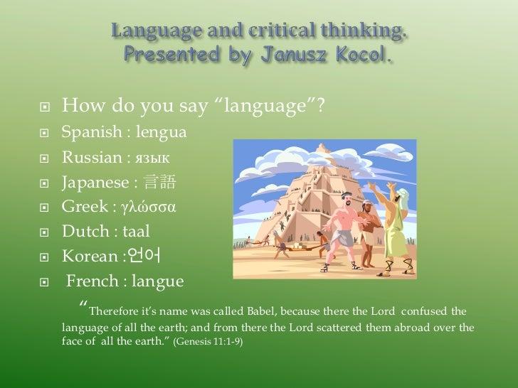 "   How do you say ""language""?   Spanish : lengua   Russian : язык   Japanese : 言語   Greek : γλώσσα   Dutch : taal  ..."