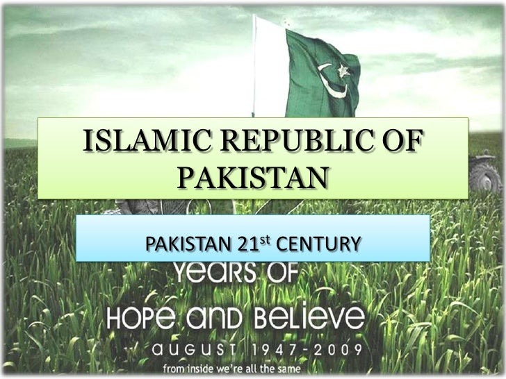 essay islamic republic