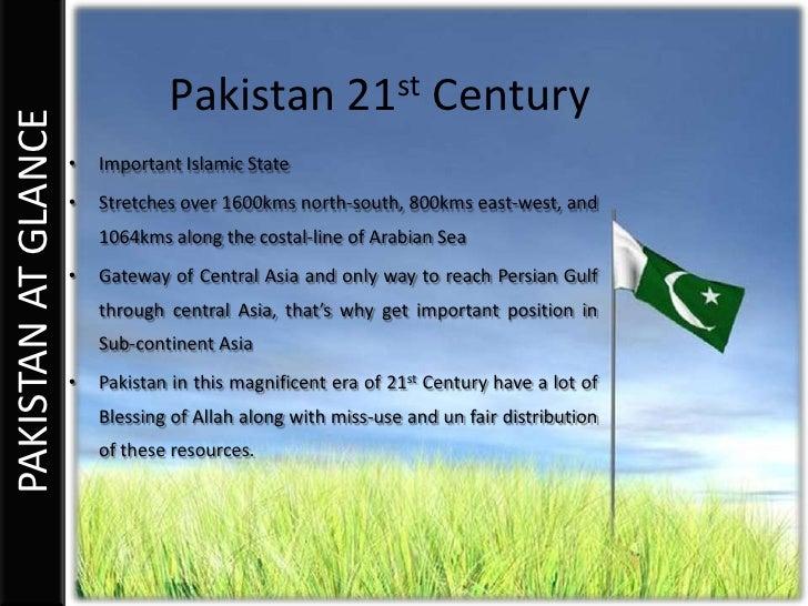 Essay On 21st Century And Pakistan - image 4