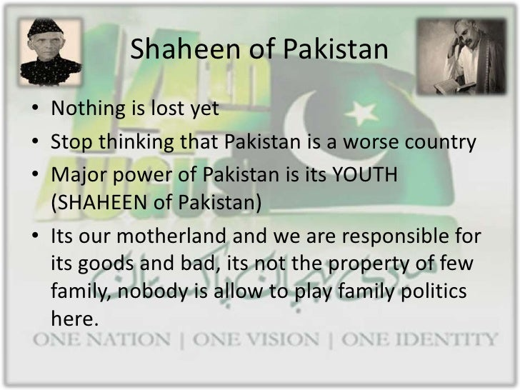 short essay on our country pakistan