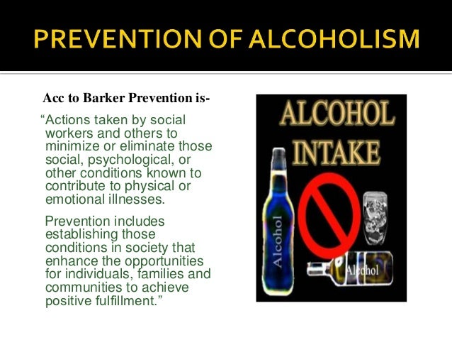 Disease theory of alcoholism