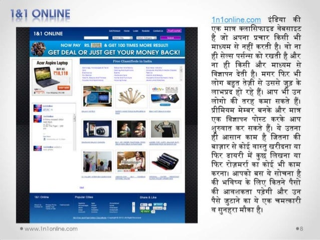 how to start business online in hindi