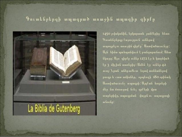 https://image.slidesharecdn.com/presentation1-130313130548-phpapp01/95/presentation-1-6-638.jpg?cb=1363180054