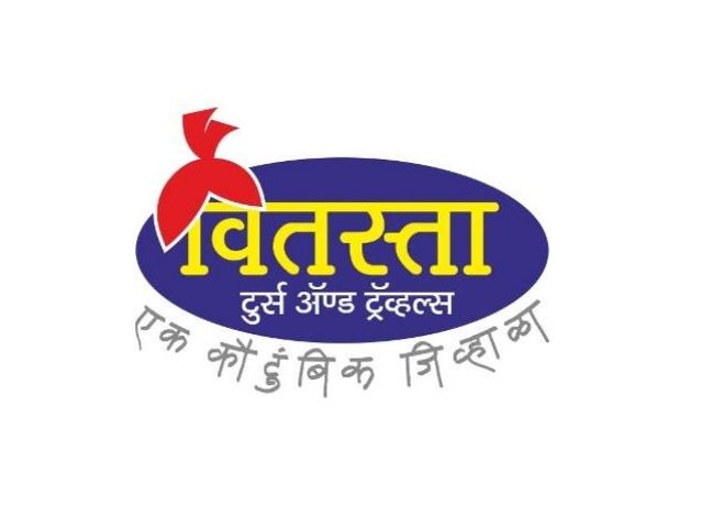 Vaishnodevi –  Jammu –  Amritsar