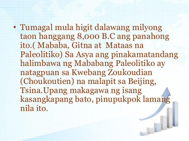 Mga Yugto ng Pag Unlad ng Kultura ng mga Unang Tao