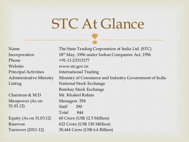 state trading meaning