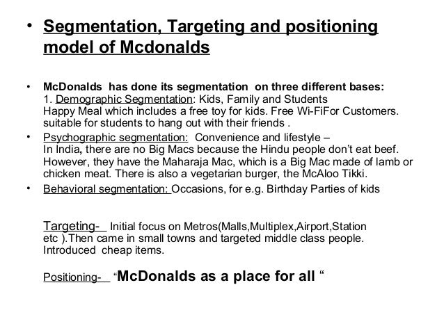 mcdonalds case study of motivation Case study: tasty bonus for mcdonald's employees benefits and compensation manager at mcdonald's read more case studies on motivation staff.