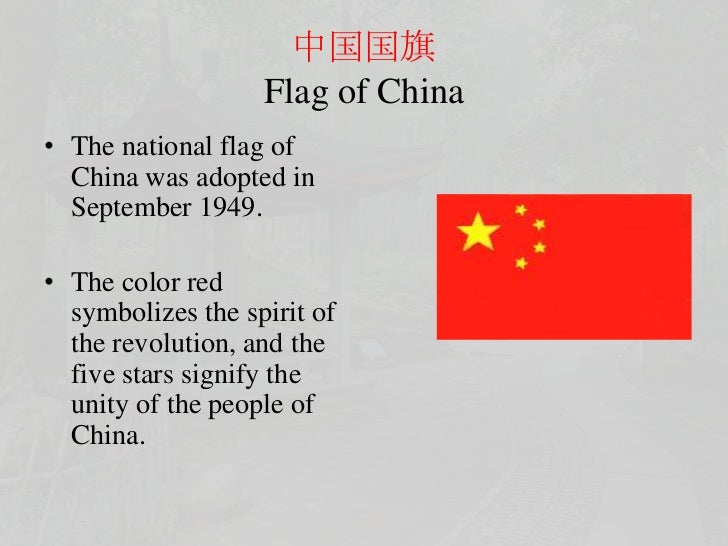 China The Next Super Power