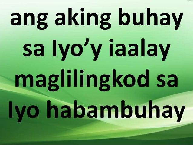 Dakila ang iyong ngalan lyrics