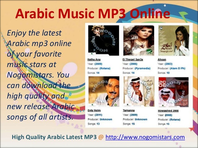 Arabic Music MP3 Online