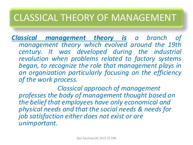 relevance of classical management theory today