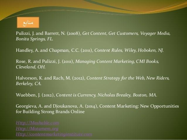 بازاریابی محتوا Content Marketing