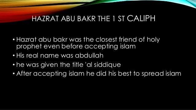 THE FALSE ISLAMIC PROPHETS