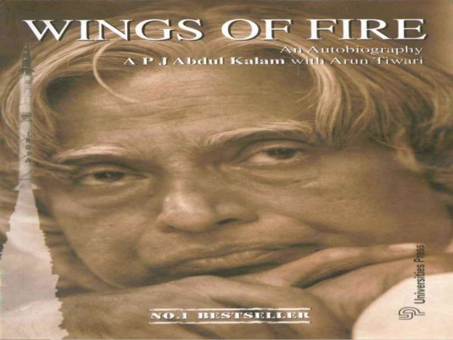 wings of fire by abdul kalam book download
